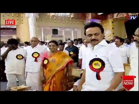 Erode DMK LIVE | Dravida Munnetra Kazhagam | Tamil Nadu News Live(25-03-18)