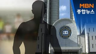 """운동회 중 다친 아빠, 누구 책임?…법원 """"어린이집 7…"""