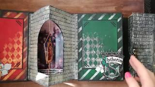 Альбом по миру Гарри Поттера