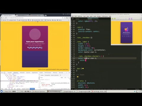 [Live Coding] Rate your Experience