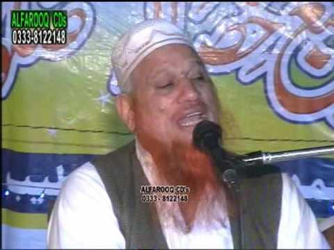Mohammad Mushtaq Ahmad Sultani Topic Hazrat Salman Farsi