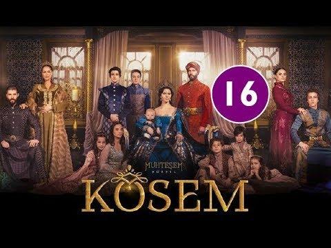 Ko'sem / Косем 16-Qism (Turk seriali uzbek tilida)