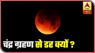 Debate: Three-Hour-Long Partial Lunar Eclipse Of 2019 A Treat For The Skygazers | ABP News