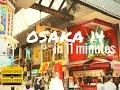 HD Video Osaka Japan - free footage
