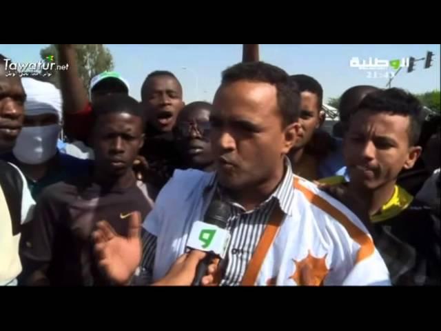 JTF du 17-12-2015 - Tima Mohamed Vadel ||El-wataniya||