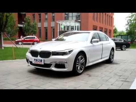 2018 BMW 7 Series Models 730Li Leading M Sports Full Rview