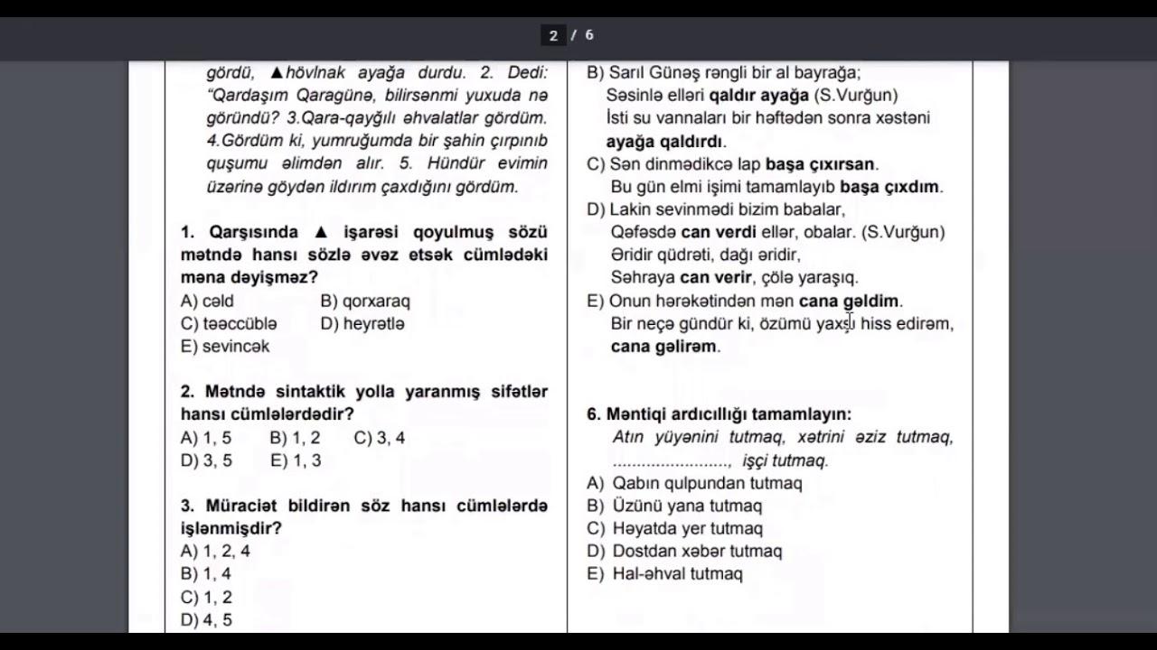 Azərbaycan dili (olimpiada) IX sinif