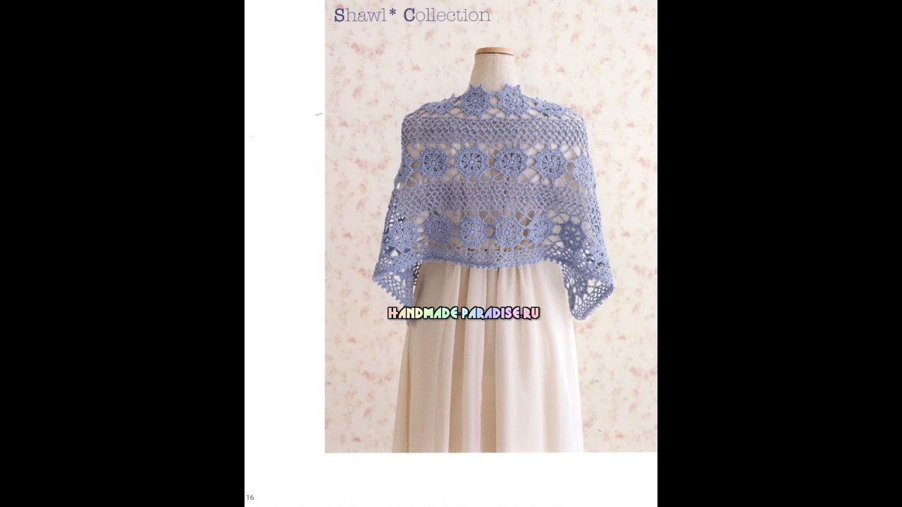 Crochet Shawl Free Crochet Patterns378