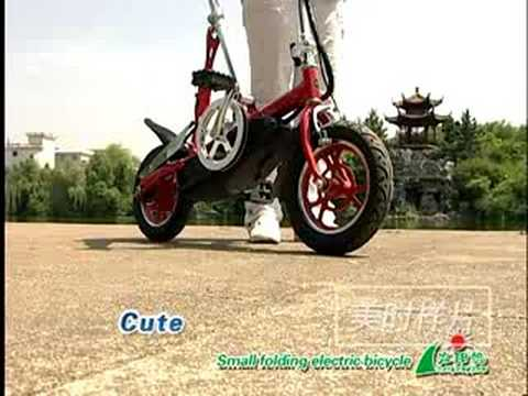 Lithium Battery Foldable Electric Bicycle Youtube