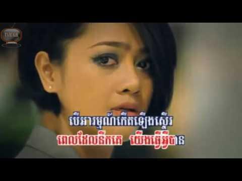 Aok Sokun Kanha new songs 2014 ▶ Besdong Ekkaបេះដូងឯកា