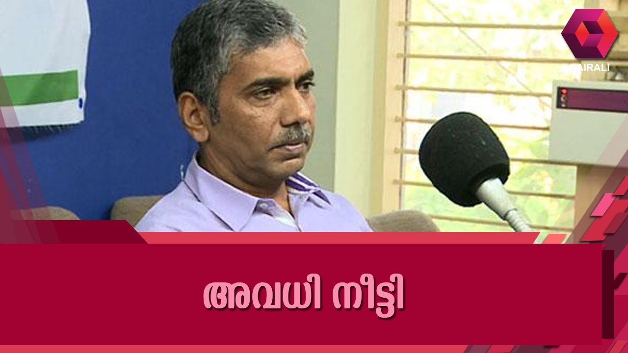 Jacob Thomas To Be On Leave Untill June 18