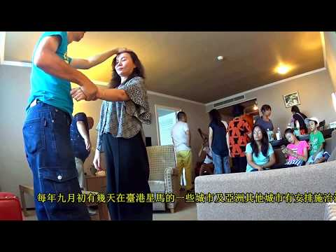 Part 19. Public free charity instant healing in Hsinchu Taiwan during 2016 charity tour.