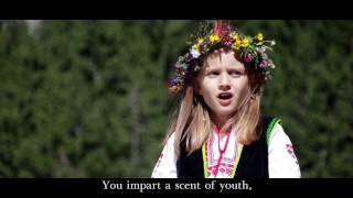 Sofia Ivanova -Хубава си, моя горо / You are beautiful, my forest