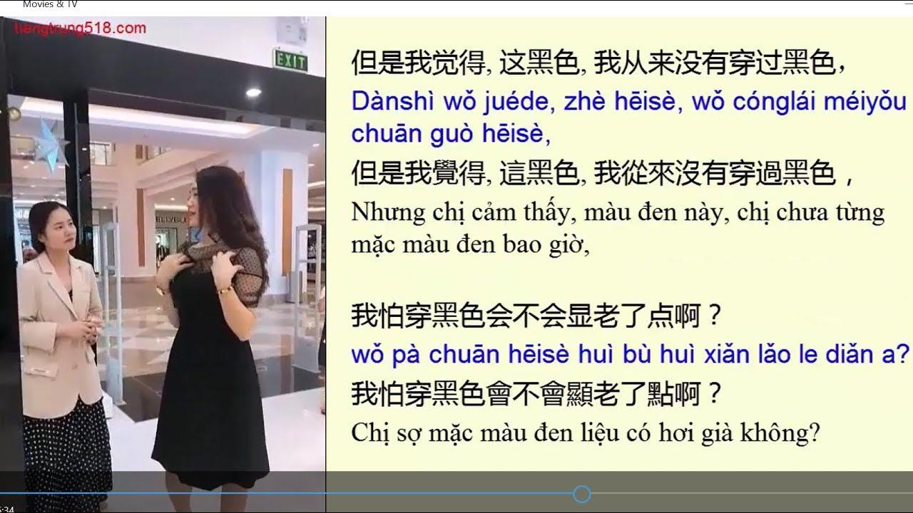 Học tiếng Trung giao tiếp cùng Chen laoshi và Ling Zi Yan – Mua sắm quần áo 买衣服