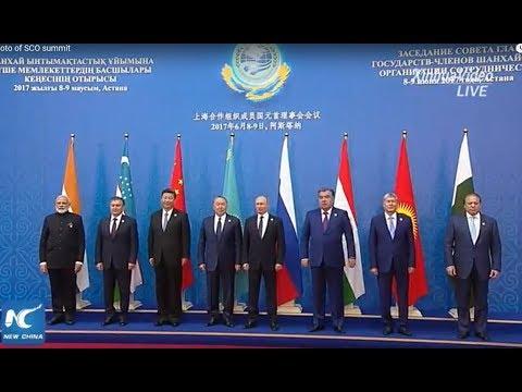 Family photo of SCO summit