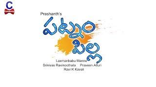 Gambar cover Patnam Pilla Telugu Short Film    Hyderabad Ka Naya Love Story    Prashanth    Celebrity Media