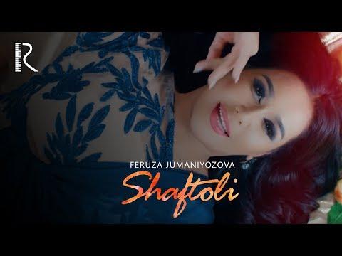 Feruza Jumaniyozova - Shaftoli | Феруза Жуманиёзова - Шафтоли