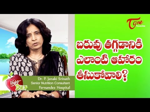 Right Diet | Best Food for Weight Loss | By Dr. P. Janaki Srinath, Nutritionist