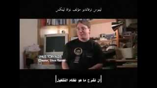 Revolution OS part 1 مترجم