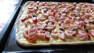 Пицца из морепродуктов/Рецепт от бабушки/Готовим вкусно и просто