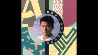 Andy Lau 6. 但愿未流泪 (只知道此刻爱你) 1985