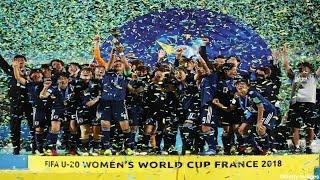 世界初の3世代制覇!! ヤングなでしこ、スペイン破ってU-20女子W杯初優勝