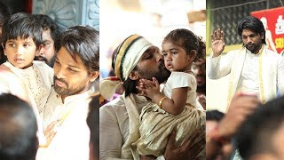 Watch #AlluArjun Visits Palakollu With His Family ☛ For latest news...