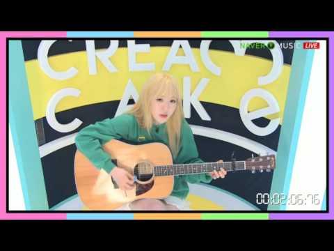 Naver Ice Cream TV Red Velvet Wendy-Little House Live