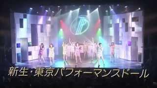 Tokyo Performance Doll - Dreamin' 15sec CM 3rd single 2015.06.10 on...