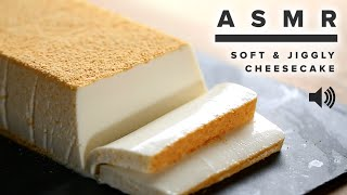 ASMR: Soft & Jiggly Cheesecake • Tasty