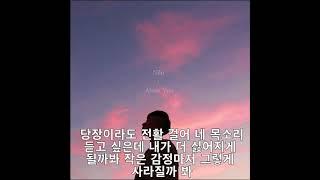 지나오다 (가사) lyrics  - 닐로(Nilo)