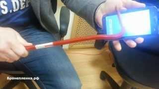 Шок видео! Новый крутой телефон убивают на ваших глазах!(http://бронепленка.рф/ В нашем официальном магазине мы продаем оригинальные бронепленки в розницу и оптом...., 2013-06-03T19:23:01.000Z)