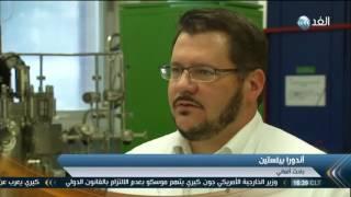 شاهد.. اختراع جهاز يحمي الإنسان من أمراض السرطان الربو