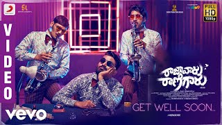 "Jay Krish, Hariharasudhan - Get Well Soon (From ""Raja Vaaru Rani Gaaru"")"
