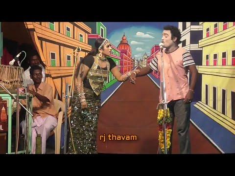 திறமையான கலைஞர்கள் கொட்டகுடி நாடகம் p உப்புராஜா அமைப்பில் 9843309897 kottakudi valli thirumanam nada