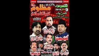 🔴 Live Majlis | 9 Safar 2018 | Qazi Chak Gujrat ( www.GujratAzadari.com)