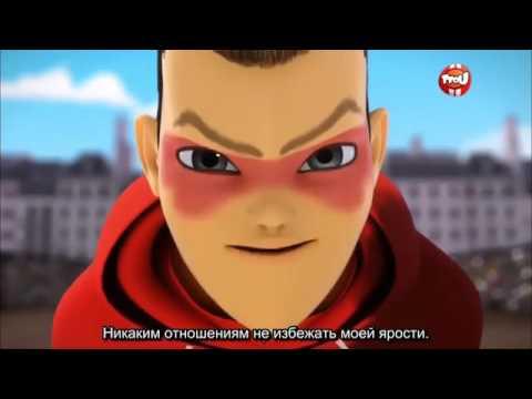 Смотреть леди баг и супер кот на русском 10 серия