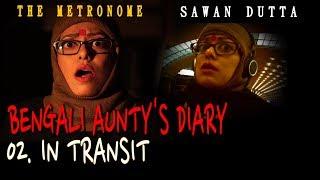 02 IN TRANSIT | BENGALI AUNTY'S DIARY | SAWAN DUTTA | THE METRONOME
