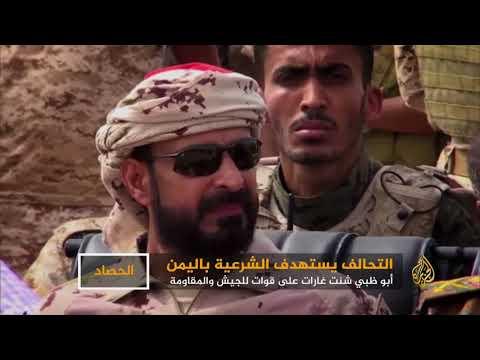 في اليمن.. ضاع الحزم وسرق الأمل  - نشر قبل 7 ساعة
