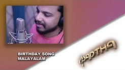 malayalam birthday songs free download mp3