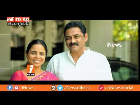Reason Behind Competition For Allagadda Assembly Constituency ?   Loguttu   INews