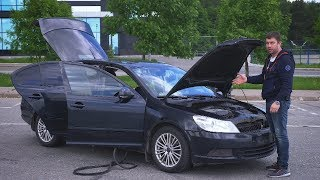 АВТОХЛАМ за 430.000р или авто МЕЧТЫ?! Skoda по низу рынка!