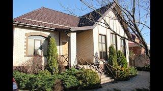 Смотрите дорогие дома на продажу в Краснодаре?