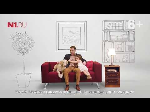 N1.RU  - ТВ реклама мобильного приложения.