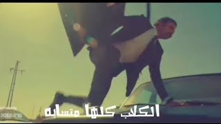 """حالات واتس"""" حمو بيكا حسن شاكوش مهرجان شقلطوني في بحر بيره اكشن ع مسلسل هوجان 😎🖐 الوصف مهم👇"""
