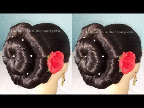 New Trending Juda Hairstyle For Weddings Beautiful Bun Hairstyle