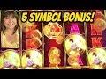 5 SYMBOL BONUS-WINNING ON DANCING FOO
