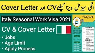 Italy Seasonal Work Visa 2020 || CV & Cover Letter || Apply Online || For || Pakistan & India ||
