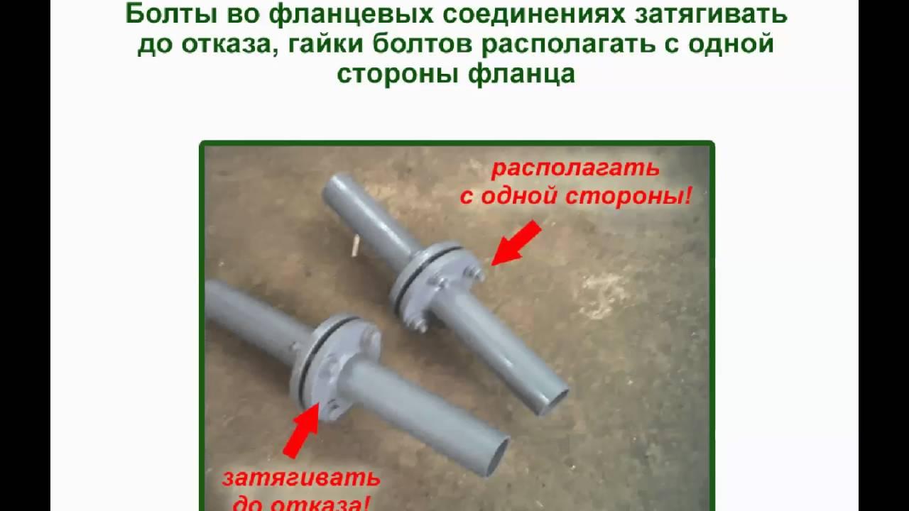 Инструкция по охране труда для монтажника наружных трубопроводов