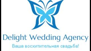 Свадьба в Чехии. 10 причин выбрать именно эту страну.